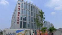 """宁夏发布4大类 """"智慧广电""""业务和产品"""