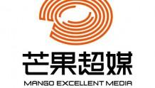 芒果超媒前三季度实现营收82.32亿元 优质内容储备积蓄发展潜力