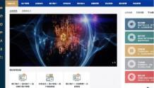 江苏有线资金结算中心TMS系统正式上线