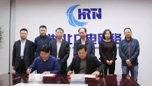 公安视频专网新项目!湖北广电与迪普科技签约