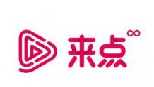 """视频通话、智能家居…… 重庆有线""""来点""""品牌新升级为""""来点∞"""""""