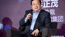中国移动李正茂:5G基站数量问题已解决,能耗和价格仍待解