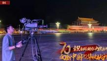华诞70周年国庆直播深度复盘:索贝助力央视全球新闻云立奇功
