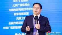 """华为张晓冬:5G+打造""""三新""""架构 超高清将成为产业第一受益者"""