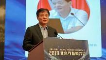北京市通信协会理事长霍海峰:5G为互联网发展注入强劲动能