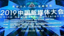 高建民赞扬湖南广电成就,要求紧抓5G、区块链等推动深度融合