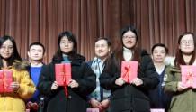 """2018-2019年度""""BIRTV奖学奖教金""""在中国传媒大学颁发"""