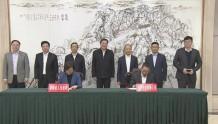 华为与湖南政府签约 推进5G规模部署