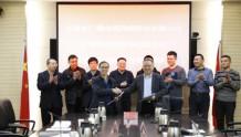 助推5G+智慧广电!甘肃广电网络与中浙信科技签约