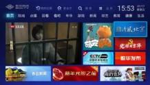 """歌华有线上线""""清风北京""""栏目"""