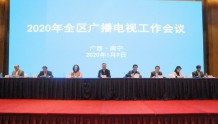 广西广电局推进IPTV专项治理工作