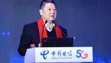 中国电信物联网连接数超2亿:2020打造3大能力平台促发展
