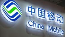 中国移动12月4G用户净增498.5万 有线宽带用户净减60.9万
