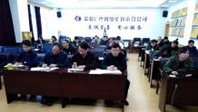 """贵广网络毕节市分公司""""三步法""""推进岁末年初营销活动显实效"""