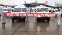 【广电有为】电广传媒定向捐款200万支持抗击疫情