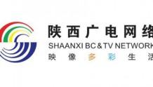 【广电有为】陕西广电网络多项举措 支持全省抗疫行动