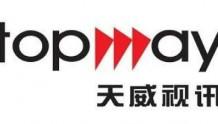 """【广电有为】天威视讯电视教育服务实行""""有限""""免费开放"""