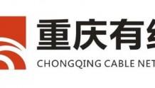 """【广电有为】重庆有线推出多项惠民举措支持战""""疫"""""""