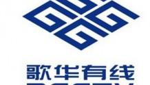 """""""广电+短视频""""抢占在线教育尊位!歌华有线与快手签约合作"""