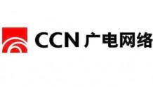 中国广电宣布完成建设5G在线实时教育平台
