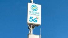 中国移动:5G建设发展目标不变 力争年底5G基站数达30万