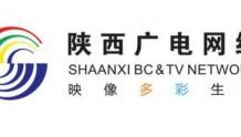 一整年免费电视+宽带!陕西广电网络致敬前线医护人员