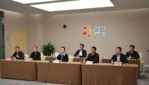 华数与温州政府签约!推动5G及有线电视网络升级改造等工作