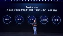 创维Swaiot ECO官网正式上线,为合作伙伴提供一站式智慧赋能方案