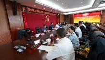 贵州省广播电视局督战组赴从江县开展督战工作
