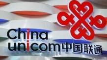 中国联通Q1移动用户净减747万户,达到3.11亿户