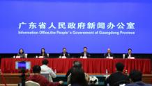 """广东省2020年将新建6万座5G基站 """"新基建""""投入预计超500亿元"""