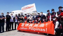 【广电有为】国家广电总局向菲律宾总统府新闻部捐赠电视节目