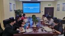 云南省广电信息网络视听节目监管平台召开3月份联系会议