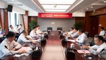 福建广电网络集团与福建投资集团签署战略合作协议