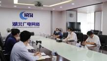 湖北宣传部:大力支持湖北省网广电5G、转企改制