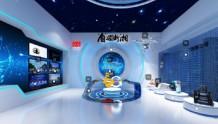 湖南有线联袂5G实验室为云上展馆部署技术及内容支持