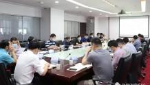 湖北广电网络召开务虚会,研讨技术发展规划