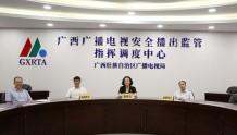 """广西壮族自治区广播电视局全力以赴确保全国""""两会""""安全播出工作"""