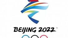 朱咏雷出席8K超高清技术服务北京冬奥会工作研讨会