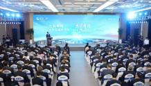 江苏有线举行上市五周年活动 与紫金山实验室、腾讯云开启合作