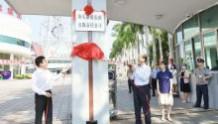 汕头融媒集团正式挂牌成立