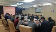 青海省广播电视局召开2020年脱贫攻坚工作推进会