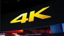 广电总局已批准开办第5个4K超高清频道