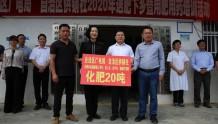广西壮族自治区广播电视局开展共助隆林脱贫攻坚系列活动
