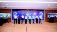 中兴通讯助力中国移动发布国内首个5G医疗边缘云平台