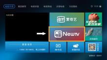 中国广电NewTV重磅登录沈阳广电