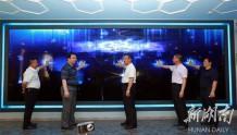 郴州市桂阳县融媒体中心正式上线运营
