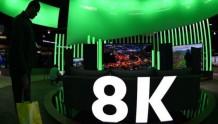 德国一研究所宣布讯视频编码技术 为8K赋能