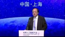 中国科学院姚期智:AI应用的发展需要基础学科的支撑
