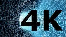 江苏省:到2022年,4K超高清视频收视用户终端达到1600万